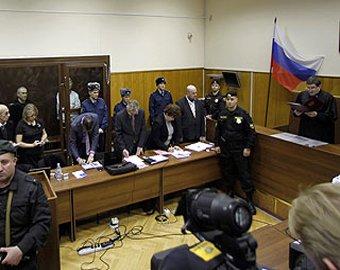 Судью Данилкина, приговорившего Ходорковского, оскорбили в Википедии