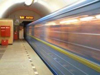 К 2013 году метро оборудуют системами безопасности