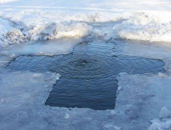 Российские ученые раскрыли удивительную тайну крещенской воды