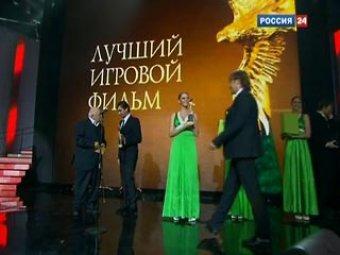 Назван лучший российский фильм 2010 года