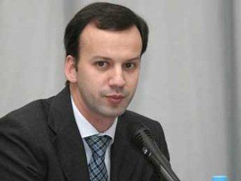 Дворкович: дело ЮКОСа может испугать иностранных инвесторов