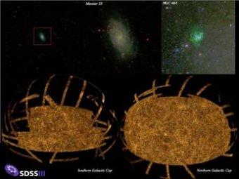 Астрономы сделали самое подробное фото вселенной