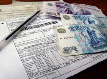 В Москве тарифы выросли на 13%, а зарплаты – на 8%