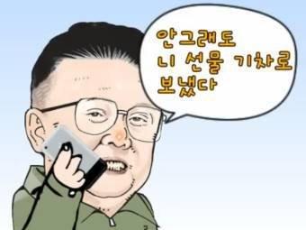 Хакеры разместили оскорбительный мультфильм про лидера КНДР