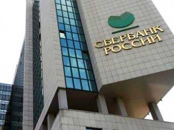 14 топ-менеджеров Сбербанка в 2010 году получили почти 1 млрд рублей бонусов