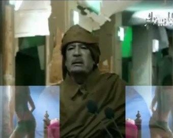 Издевательское ВИДЕО с Каддафи стало хитом на YouTube