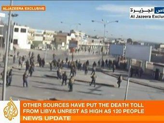 Ближний Восток захлестнули беспорядки: бои в Ливии, акции протеста в Марокко, Бахрейне и Йемене