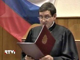 Помощница судьи Данилкина: приговор по делу ЮКОСа был спущен сверху