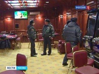 """СМИ опубликовали фото, где прокуроры пируют с """"игорной мафией"""""""