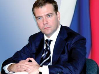 Медведев рассказал, когда в России появятся господа полицейские