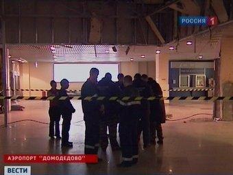 Арестованы брат и сестра исполнителя взрыва в «Домодедово»
