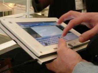 Опубликован ТОП-10 перспективных мобильных технологий