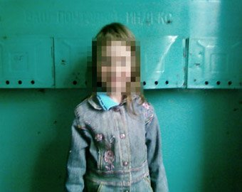В Москве задержали 65-летнего педофила из Германии