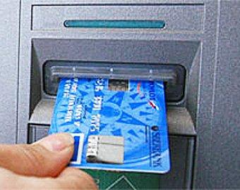 Адвокат московской палаты обвиняется в хищениях  из банкоматов