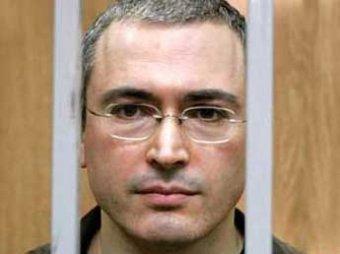 Ходорковский: приговор писал не Данилкин