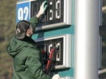 После совещания у Путина нефтяники снизили цены на топливо