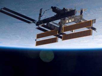 Космический грузовик «Прогресс» затонул в Тихом океане