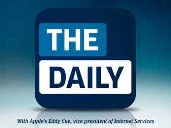 Вышел в свет первый номер специальной газеты для iPad