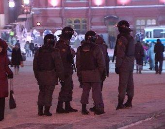 В Москве милиция готовится к новым беспорядкам на Манежной