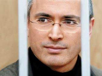 Президентский совет может помиловать Ходорковского