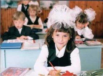Рособрандзор: урезать школьную программу до четырех предметов не будут