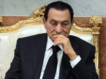 Швейцария заморозила счета Хосни Мубарака