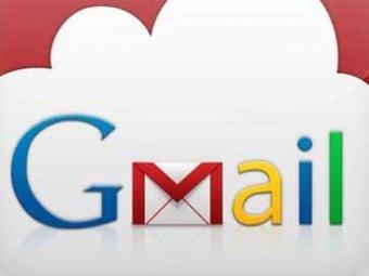 Тысячи пользователей Gmail лишились своей почты