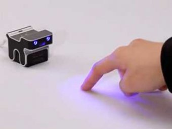 Корейцы изобрели невидимую компьютерную мышь