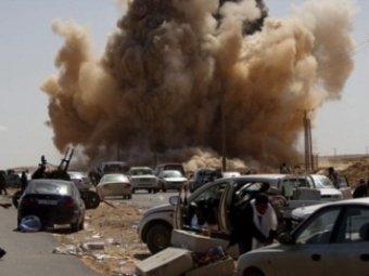 Коалиция бомбит Ливию: есть жертвы среди мирного населения