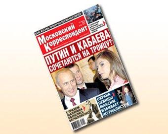 """Избитый автор """"утки"""" про свадьбу Путина с Кабаевой рассказал о мотивах нападения"""