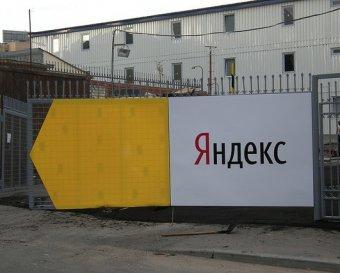 """""""Яндекс"""" заподозрили в цензуре"""