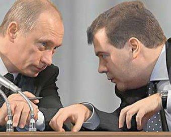 Медведев с Путиным разыграют участие в выборах 2012 на двоих