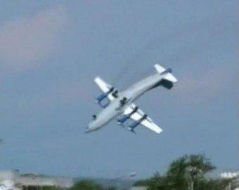 Появилось видео, на котором запечатлен момент крушения Ан-12 в Конго