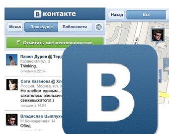 """ВГТРК не смогла засудить """"ВКонтакте"""""""