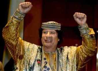 МВФ насчитал у Каддафи 144 тонны золота