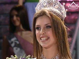 «Мисс Россия – 2011» стала москвичка