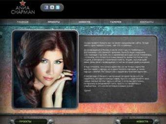 СМИ: сайт Анны Чапман был запущен еще до ее разоблачения