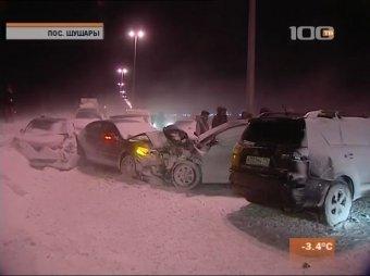 Под Санкт-Петербургом столкнулись сразу 45 машин