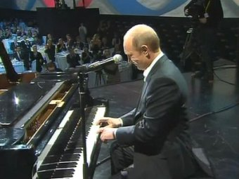 Пропали деньги от благотворительного концерта с Путиным