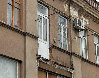 В Москве в жилом доме обрушились балконы