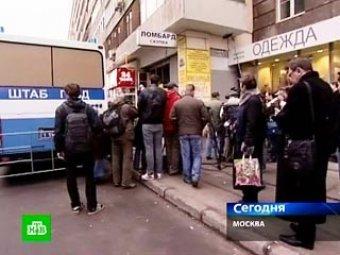 В столичном ломбарде застрелили трех человек