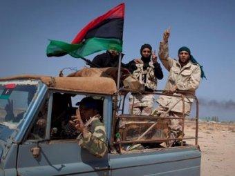 Повстанцы заняли родной город Муаммара Каддафи