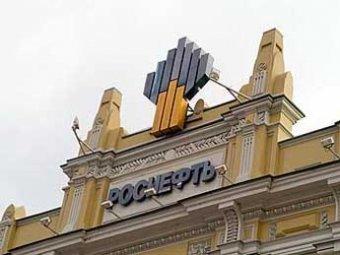 Европейский суд запретил одобренную Путиным сделку с «Роснефтью»