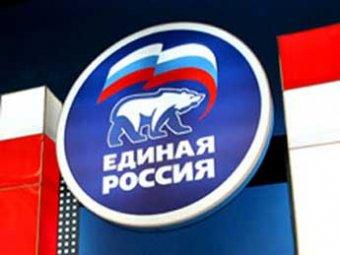 В Златоусте персонал детсадов заставляют вступать в «Единую Россию»