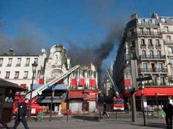 На Монмартре сгорел 200-летний концертный зал с канканом