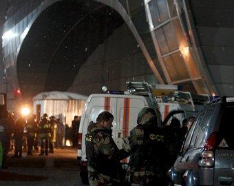 Спецслужбы выяснили, кто заставил смертника взорвать себя в Домодедово
