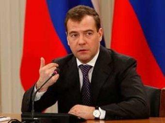 """Медведев предложил """"оборзевших"""" владельцев казино наказывать уголовно"""