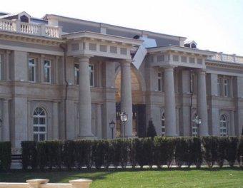 """""""Дворец Путина"""", оцененный в  млрд, нашел покупателя"""