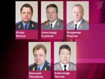 Медведев после переаттестации уволил шесть генералов МВД