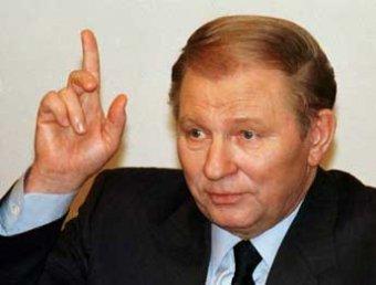 СМИ: Против экс-президента Украины возбуждено уголовное дело
